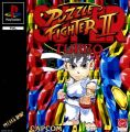PSX Super Puzzle Fighter 2 Turbo   (RESTPOSTEN)