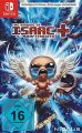 Switch Binding of Isaac, The - Afterbirth